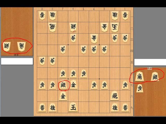 矢倉基本手筋11