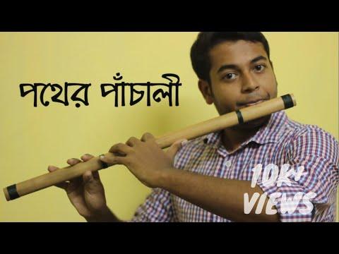 Pather Panchali Theme Music HD   Bansuri cover instrumental Flute HD