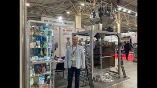 Упаковочные Технологии на выставке «Пак Экспо» 2020