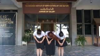 [MSU] マハーサーラカーム大学のビデオ紹介 (Sec. 1, G.6 / 2017)