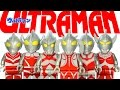 ULTRAMAN 第3話 動画