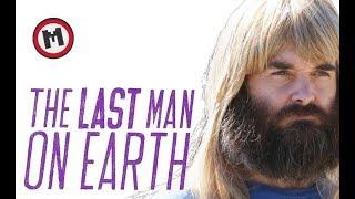 Последний Мужик На Земле. The Last Man On Earth. #2