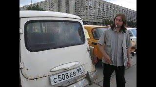 Демонстрация автомобиля Москвич-411