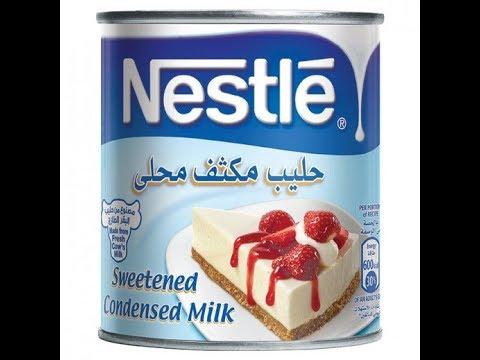 دزينة رائعة عبث صور الحليب المكثف Comertinsaat Com