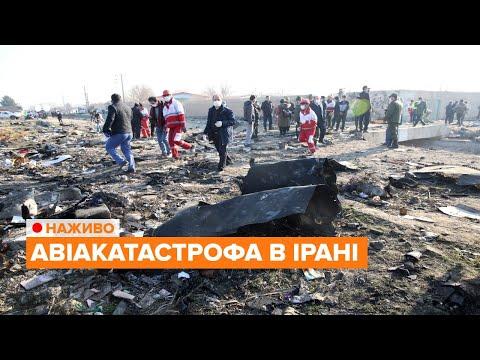 Авіакатастрофа в Ірані: брифінг прем'єра та РНБО / НАЖИВО