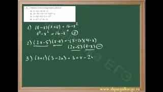 Алгебраические выражения: сравнение выражений