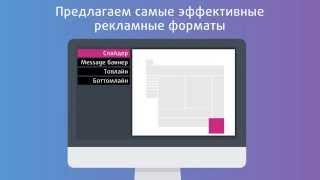 ROTABAN - сайт и биржа баннерной рекламы. Супер продвижение вашего проекта баннерной рекламой.