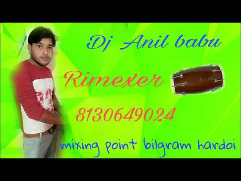 Balti leke aa chori dj mix Anil babu hardoi up