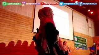 Oriental Science Institute Batengoo Anantnag Celebrates Annual Day at Govt Degree College Auditoriu