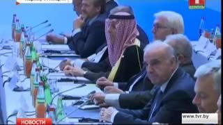 Участники конференции в Париже хотят создать независимое Палестинское государство