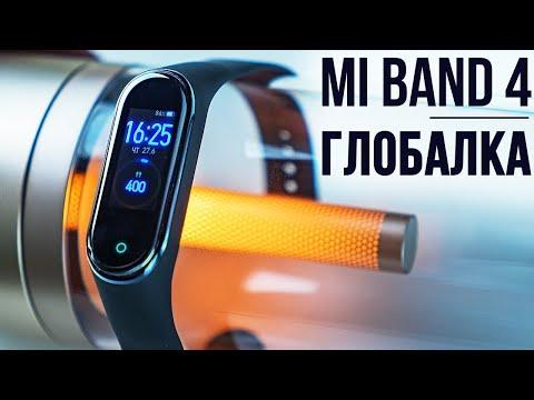 🔥 Mi Band 4 Global🔥 - ХИТ за 35$  ВСЕ ФИШКИ MIBAND 4 XIAOMI В ГЛОБАЛЕ 👍