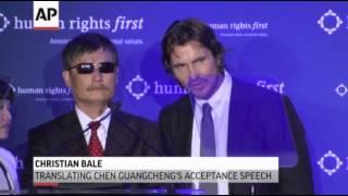 Raw: Bale Presents Human Rights Award