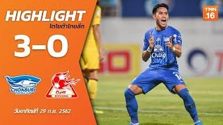 ไฮไลท์ฟุตบอลไทยลีก 2019 นัดที่ 27 ชลบุรี เอฟซี พบ พีทีที ระยอง