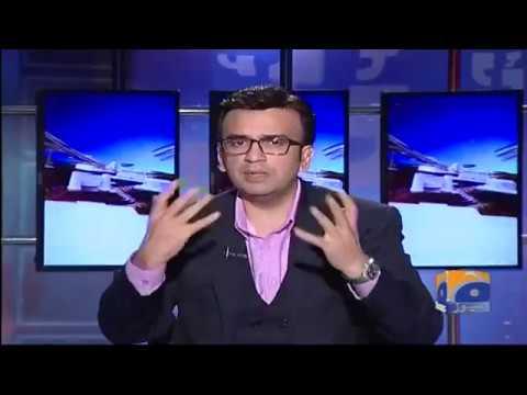 Aapas Ki Baat - 24 April 2018 - Geo News