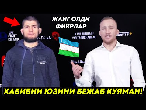 UFC 254 Пресс конференция | Хабиб ва Гэтжи жангдан олдинги фикрлар