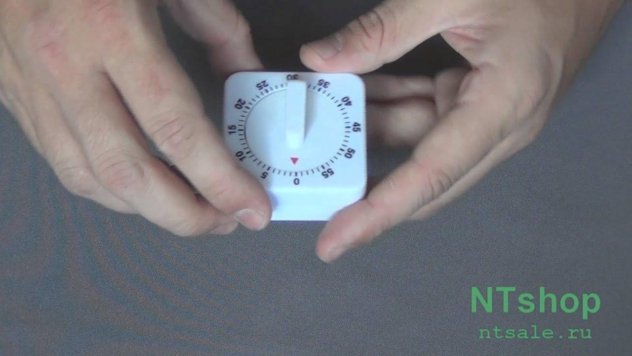 Таймер кухонный механический белый   Michanical kitchen timer