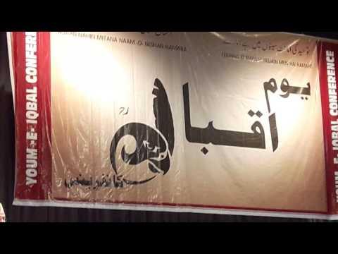 Iqbal Day at AMU Aligarh   Speaker Siraj Ajmali Urdu Department AMU