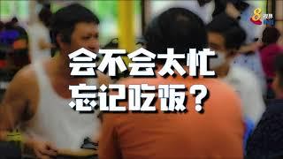 【新加坡大选】洪维能转战西海岸 居民认出曾处理裕廊西火烧巴刹事件