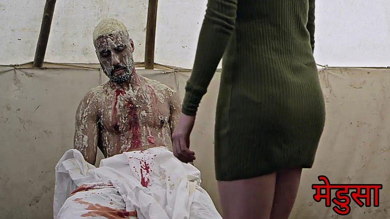 Download Medusa (2021) Full Horror Movie Explained in Hindi | Movies Ranger Hindi | Medusa The Serpent Queen
