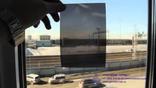 Зеркальная пленка WOWfil R Bronze10(Видеокаталог пленок от Компании Гермес., 2015-04-15T10:45:38.000Z)