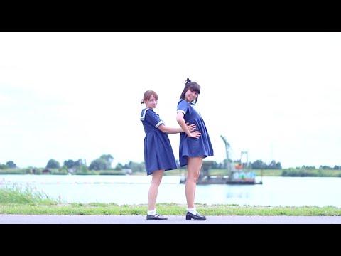 【みゆ×アリソン 】Sea Lily Deep Sea Tale ウミユリ海底譚【踊ってみた】