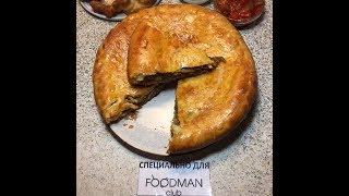 Пирог с говяжьим языком и картофелем: рецепт от Foodman.club