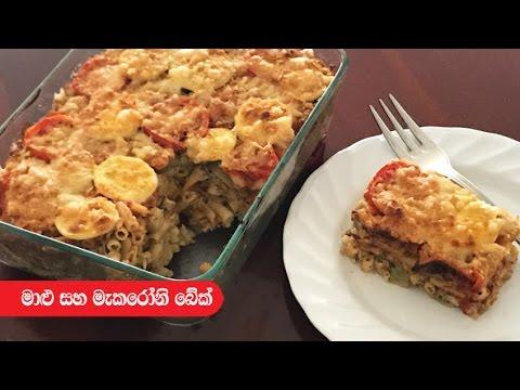 Fish And Macaroni Bake - Episode 144