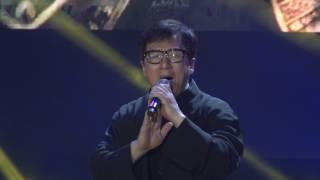 Джеки Чан и Димаш Кудайберген спели на сцене в Астане