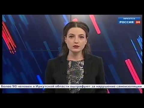 Выпуск «Вести 24» 08.04.2020 (20:00)