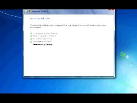 Как установить Windows 7 Ultimate