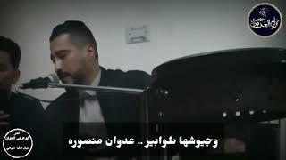 العدوان الكايد السليحي الشاعر نمر ابو عرابي العدوان