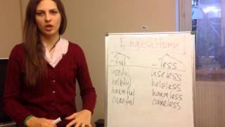 Грамматика: словообразование в английском языке.