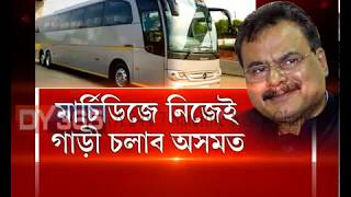 mercedez buses to be seen in assam soon…chandra mohan patowary state transport minister of assam