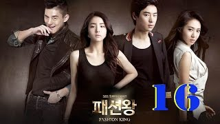 Video Fashion King 2014 Ep 16 download MP3, 3GP, MP4, WEBM, AVI, FLV Maret 2018