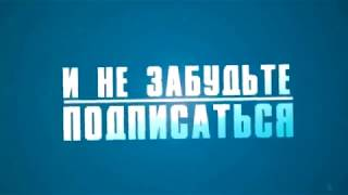 ПРИКОЛЫ 2019 СКА Я ПЛАКАЛ!!!!