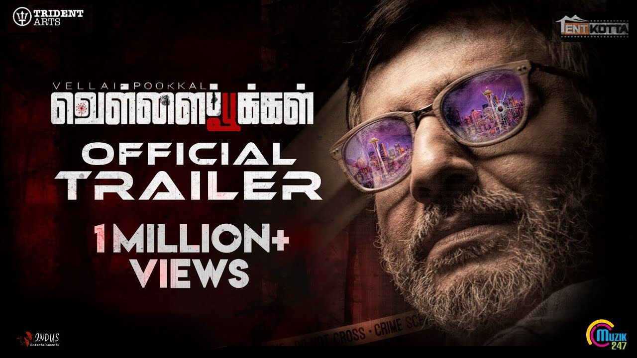 Image result for vellai pookal (2019)