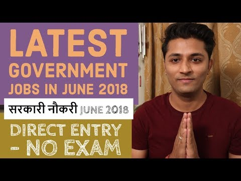 40,000 + Posts || Government Jobs In June 2018 - All India Govt Jobs|| Direct Entry ||Sarkari Naukri