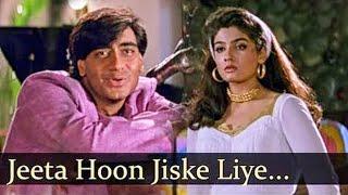 Jeeta Hoon Jiske Liye | Kumar Sanu, Alka Yagnik | Dilwale 1994 Songs | Ajay Devgan, Raveena