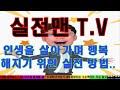 레드 드래곤 정 - YouTube