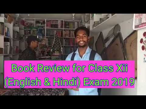 BEST GUIDE FOR CLASS XII EXAM 2019