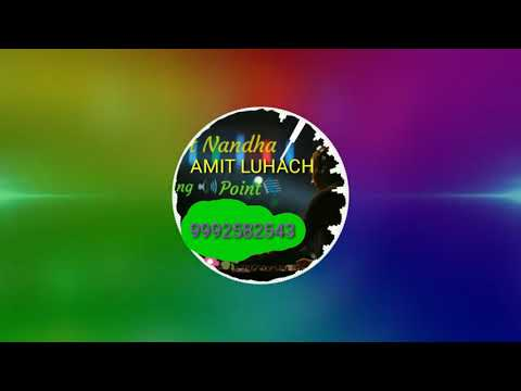 Tere Naal Menu Pyar Ho Gaya Punjabi Sad Remix Song By Amit Nandha 9992582543