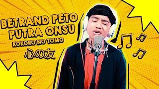 Download Lagu BETRAND PETO PUTRA ONSU - KOKORO NO TOMO ( COVER ) mp3