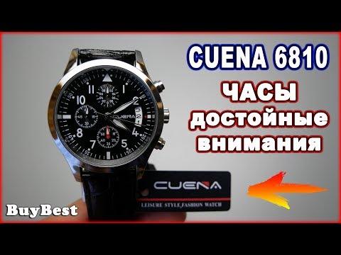 Часы CUENA 6810 Aliexpress ► Кварцевые наручные часы CUENA 6810 с Алиэкспресс