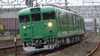 2021/5/24 試6780M~試6781M 113系S4編成 吹田本線試運転 茨木/岸辺