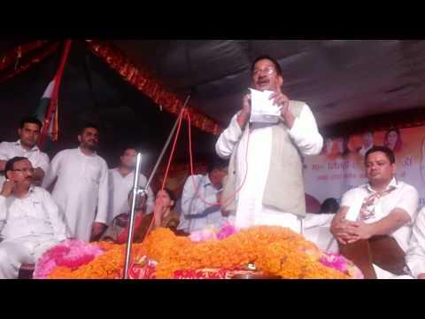 Uttrakhand congress president kishore upadhyay in