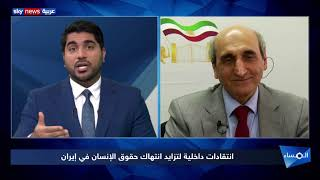 انتقادات داخلية لتزايد انتهاك حقوق الإنسان في إيران