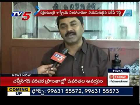 Satheesh Reddy Appointed As Scientific Advisor to Union Defence Minister : TV5 News
