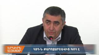 Ռուստամյան՝ ՀՅԴ ն ընտրությունների վրա ազդելու համար որեւէ լծակ չի օգտագործել