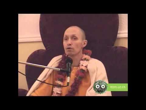 Бхагавад Гита 3.29 - Бхакти Ананта Кришна Госвами