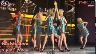 [Karaoke/Thai sub] SNSD - Check